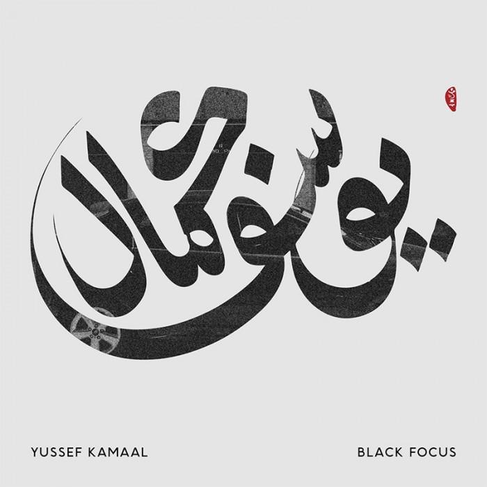 Black Focus - Yussef Kamaal (CD)
