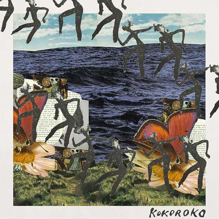 Kokoroko – Kokoroko